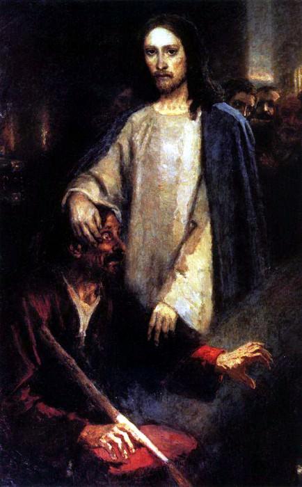 Healing a man born blind Jesus Christ. 1888. Vasily Ivanovich Surikov