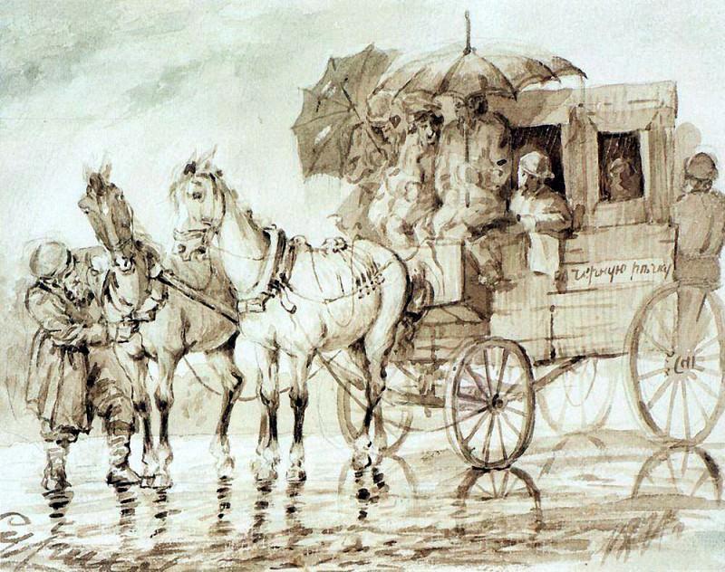 Under the rain in the coach on the Black River. 1871. Vasily Ivanovich Surikov