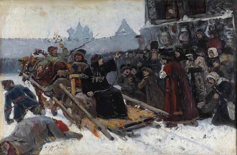 Боярыня Морозова. Василий Иванович Суриков