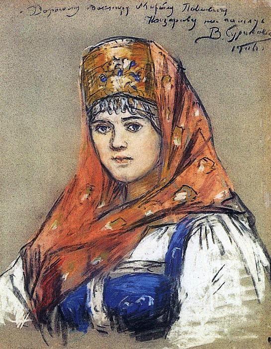 Портрет боярышни. Василий Иванович Суриков