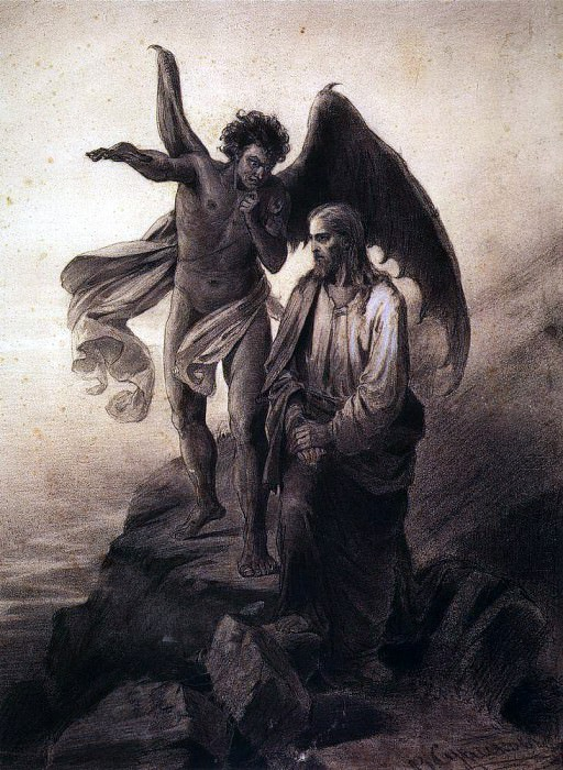 Temptation of Christ. 1872. Vasily Ivanovich Surikov