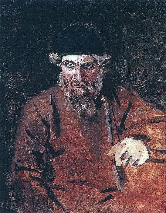 Sagittarius. About 1880. Vasily Ivanovich Surikov