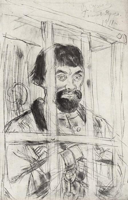 Пугачев. 1911. Василий Иванович Суриков
