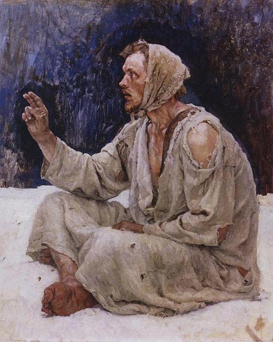 Юродивый, сидящий на снегу. 1885. Василий Иванович Суриков
