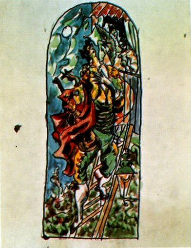 1919 SВrВnade. Pablo Picasso (1881-1973) Period of creation: 1919-1930