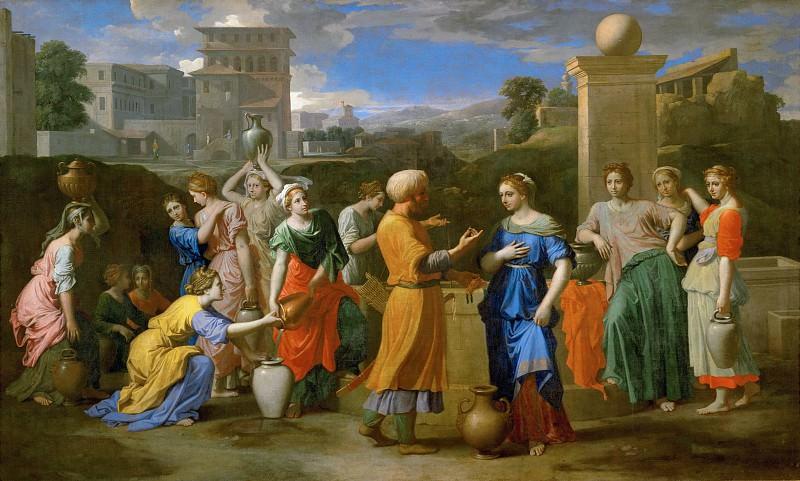 ПУССЕН НИКОЛА - Елиазар и Ревекка.. Louvre (Paris)
