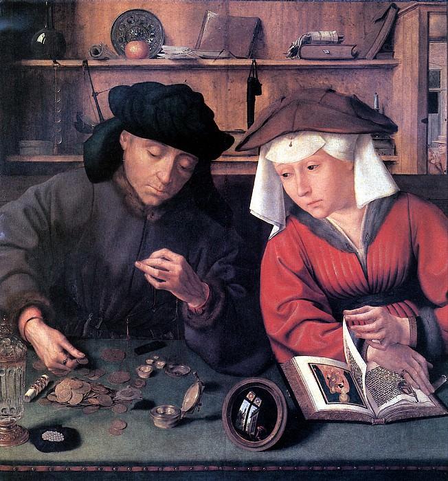 МАССЕЙС КВЕНТИН - Меняла и его жена.. Лувр (Париж)