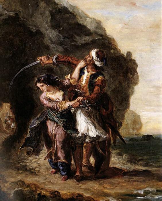 DELACROIX Eugene The Bride of Abydos. Ferdinand Victor Eugène Delacroix