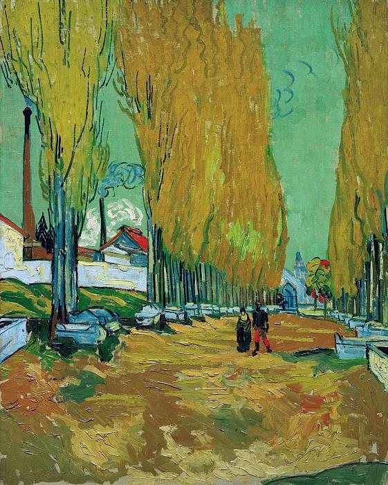 Les Alyscamps. Vincent van Gogh