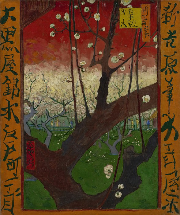Plum tree in Bloom (after Hiroshige). Vincent van Gogh