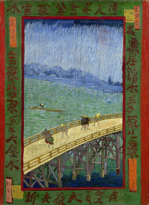 Bridge in the Rain (after Hiroshige). Vincent van Gogh