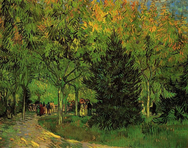 A Lane in the Public Garden at Arles. Vincent van Gogh