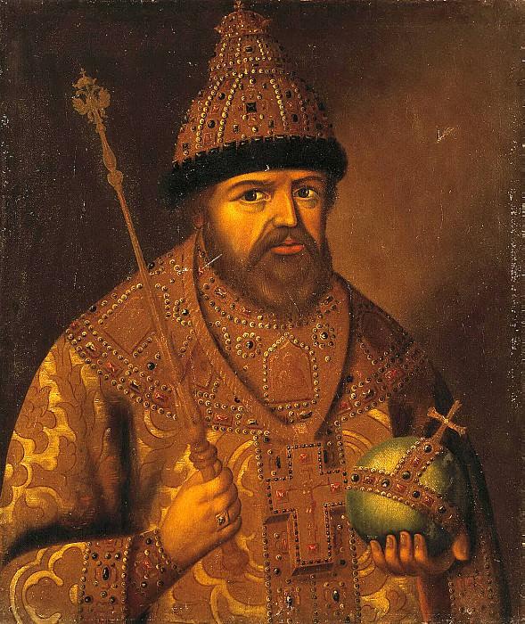 Portrait of Tsar Alexei Mikhailovich. Hermitage ~ Part 05