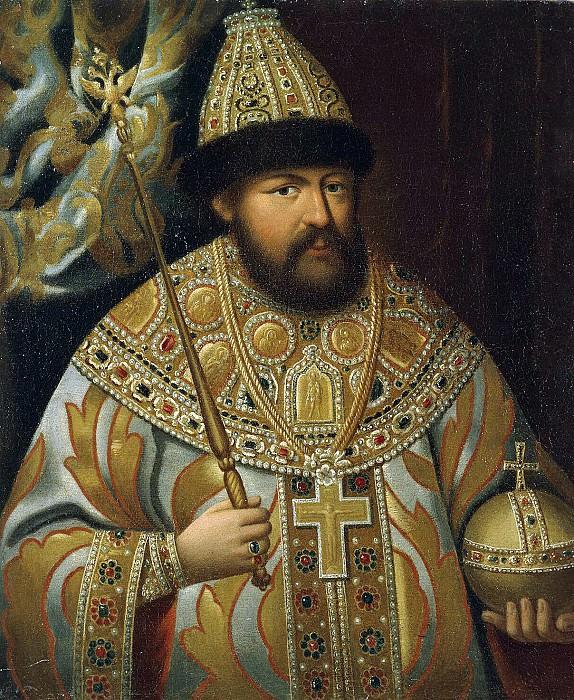 Portrait of Alexei Mikhailovich Romanov. Hermitage ~ Part 05