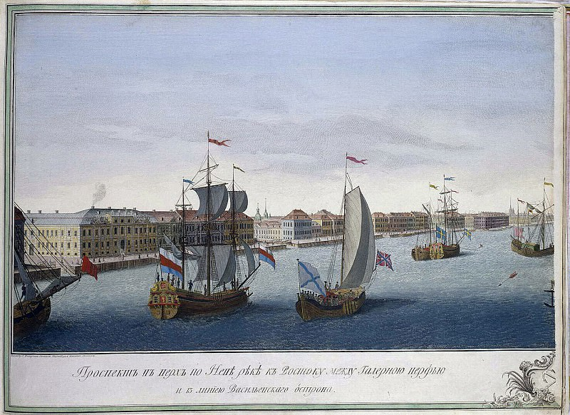 Elyakov, IP - View up the Neva River between the Galley Yard and the 13th line of Vasilevsky Island. Hermitage ~ Part 05