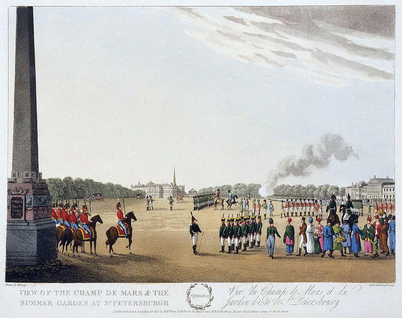 Dubourg, M. Clark, D. - View of the Champ de Mars. Hermitage ~ Part 05