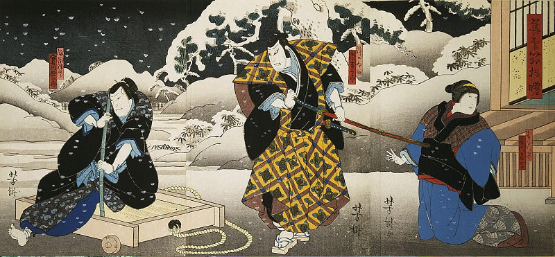 Itietey Yoshitaka - Triptych The Actors Fudzikava Tomokiti III, III and Arashi Kitisaburo Dzitsukava Ensaburo. Hermitage ~ Part 05