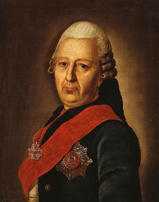 Portrait of Alexis Obreskova. Hermitage ~ Part 05