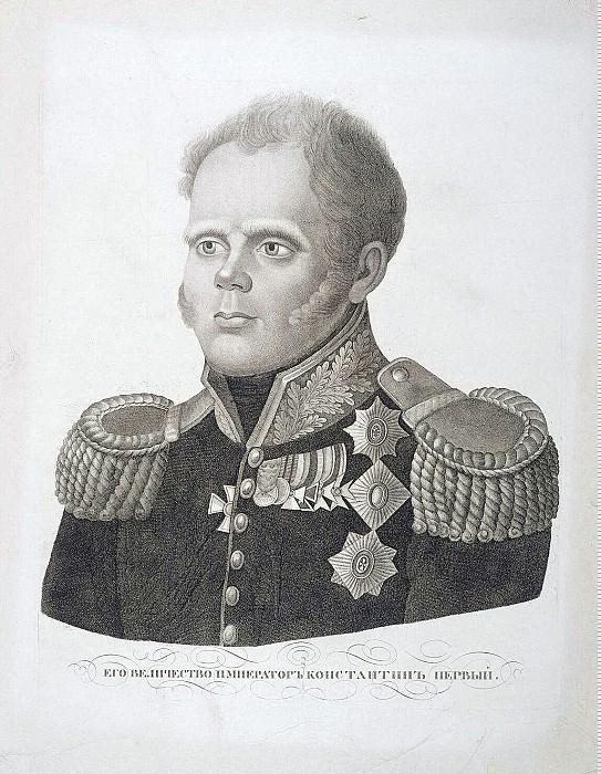 Portrait of Grand Duke Konstantin Pavlovich. Hermitage ~ Part 05