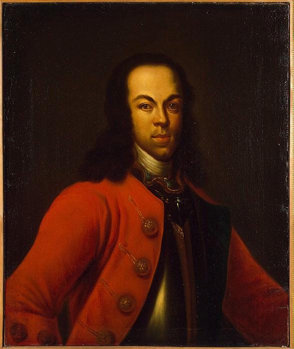 Portrait of Tsarevich Alexei Petrovich. Hermitage ~ Part 05