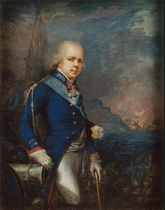 Portrait of Grand Duke Konstantin Pavlovich against the background of the battle of Novi. Hermitage ~ Part 05