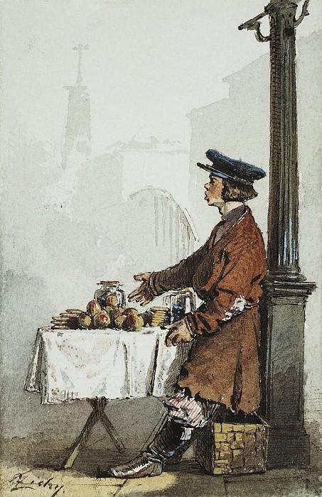 Зичи, Михай - Продавец яблок и пряников. Эрмитаж ~ часть 5