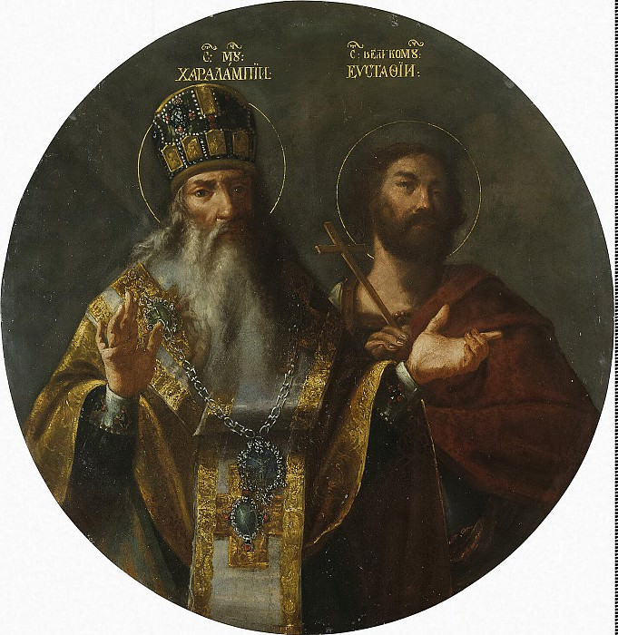 Martyrs Harlampi and Eustace. Hermitage ~ Part 05