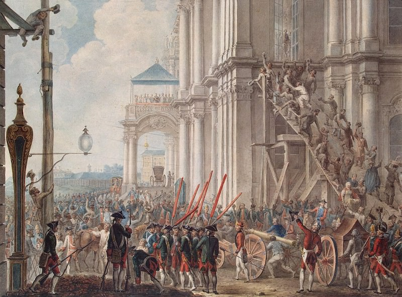 Catherine II on the balcony of the Winter Palace, hailed Guard and the people on the day of the coup 28 June 1762. Fifth leaf. Hermitage ~ Part 05