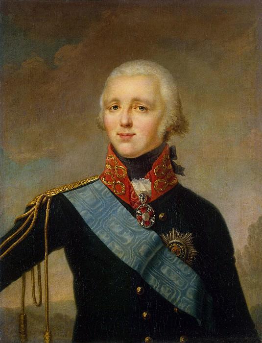 Portrait of Alexander I. Hermitage ~ Part 05