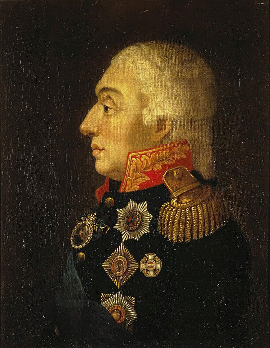 Portrait of Field Marshal Mikhail Kutuzov. Hermitage ~ Part 05