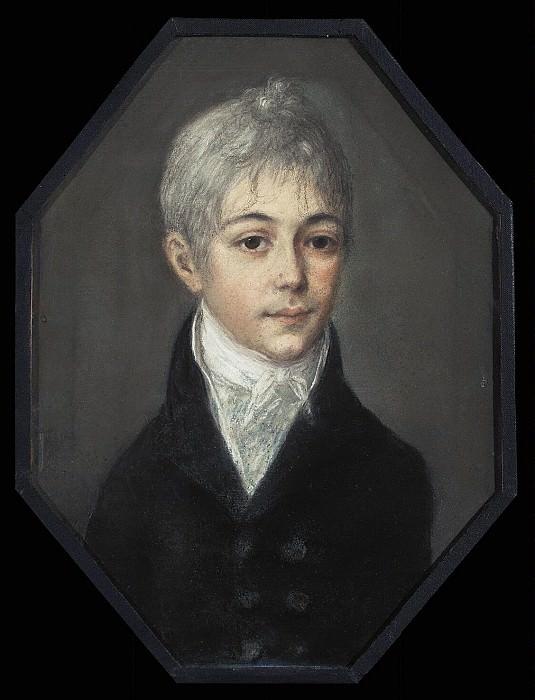 Portrait of a Boy. Hermitage ~ Part 05