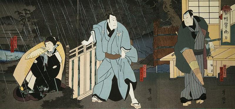 Itietey Yoshitaka - Diptych Actors Dzitsukava Ensaburo, Arashi Kitisaburo III and Onoe Kikudziro. Hermitage ~ Part 05