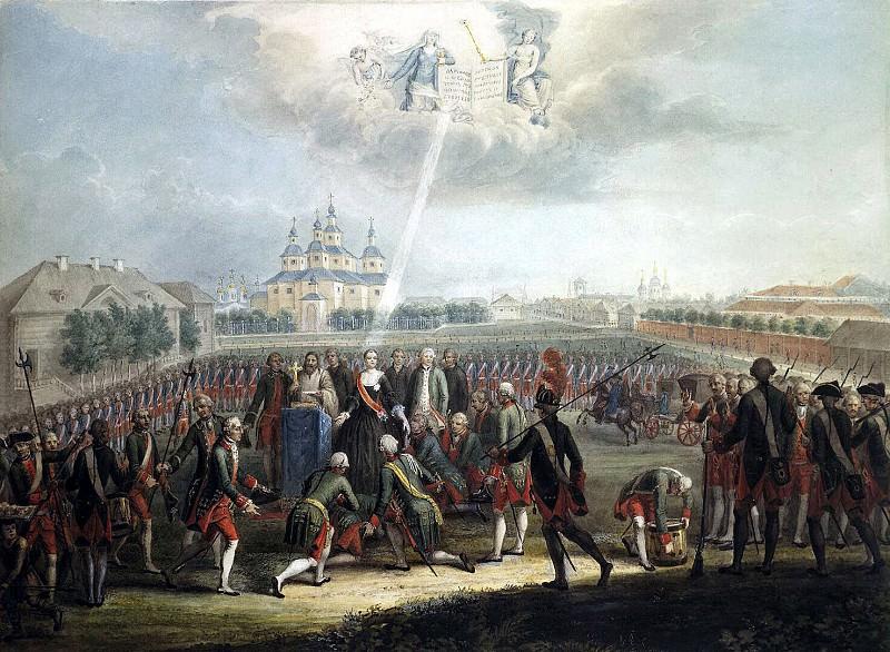 Присяга лейб-гвардии Измайловского полка 28 июня 1762 г.. Эрмитаж ~ часть 5