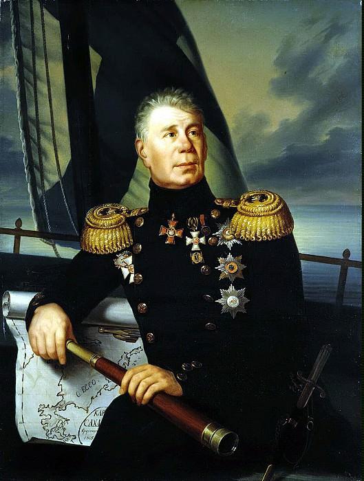 Портрет адмирала Ивана Федоровича Крузенштерна. Эрмитаж ~ часть 5