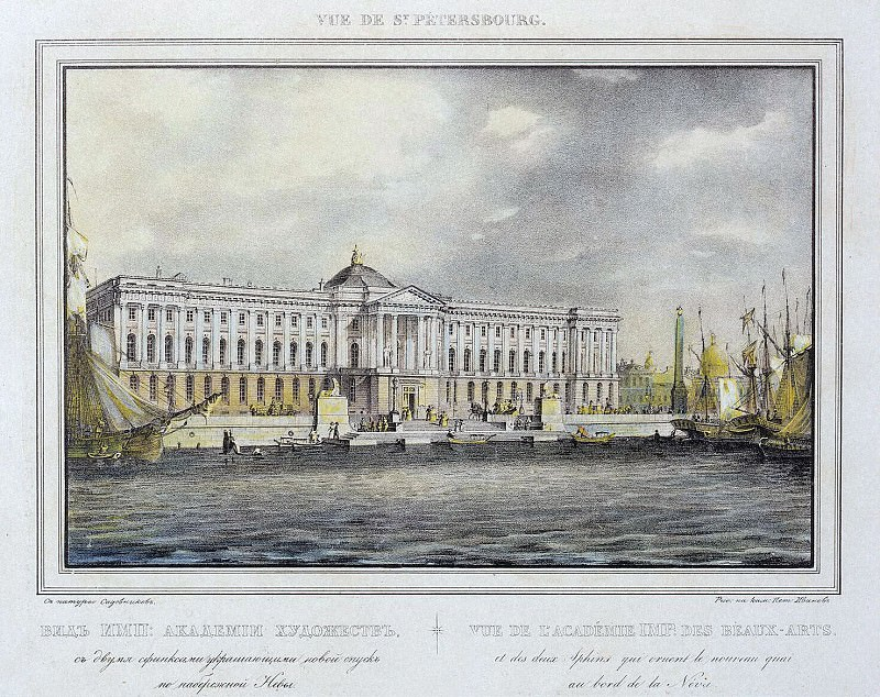 Ivanov PS - View of the Academy of Fine Arts with two sphinxes, decorating a new descent Neva River. Hermitage ~ Part 05