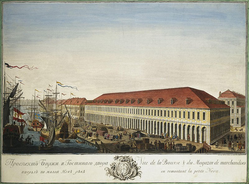 Elyakov, IP - View of the Stock Exchange and the arcade up the Malaya Neva River. Hermitage ~ Part 05