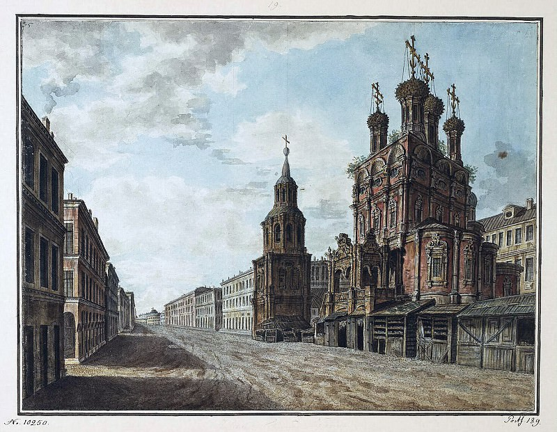 Alekseev, Fedor - View of the Church Nicola Grand Cross on Ilyinke. Hermitage ~ Part 01