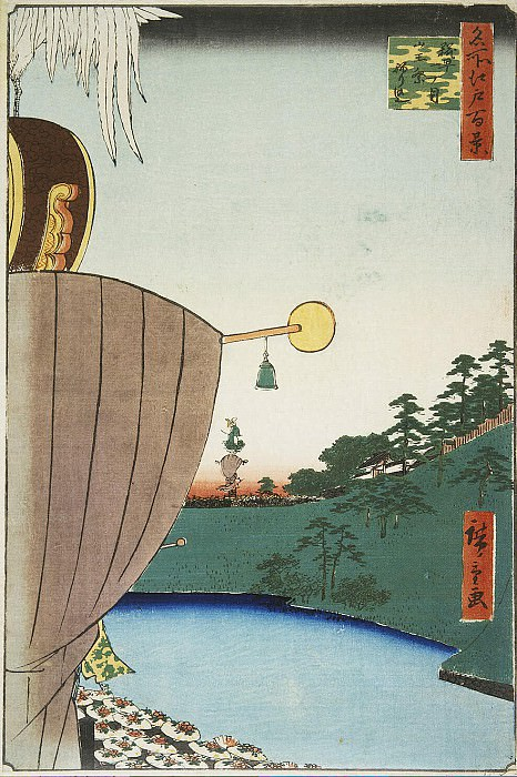 Ando Hiroshige - Sheet A festive procession in Kodzipati. Hermitage ~ Part 01