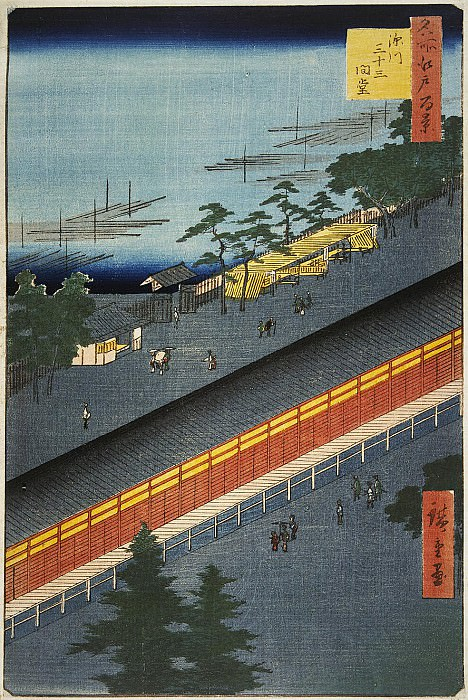 Ando Hiroshige - Sheet Temple Sandzyusangendo in the Fukagava. Hermitage ~ Part 01