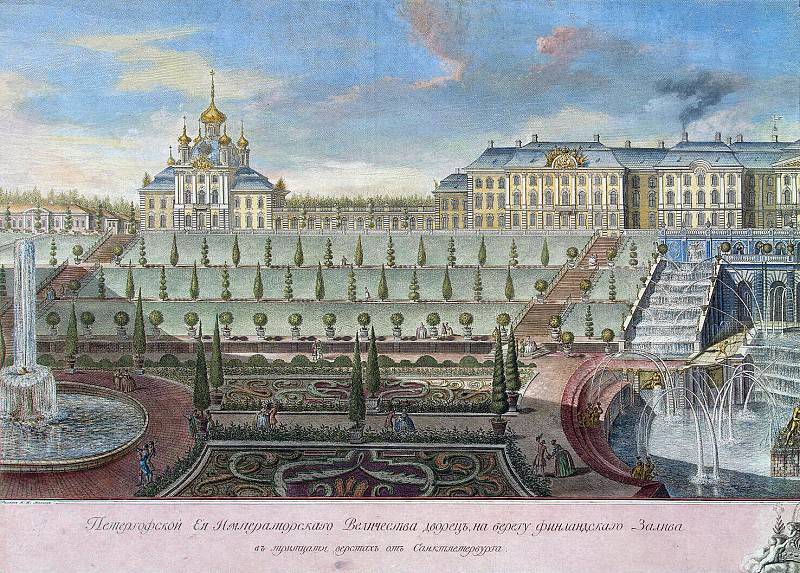 Artemyev Prokofy Artemyevitch - View of the Grand Palace in Peterhof from the Gulf of Finland. Right side. Hermitage ~ Part 01