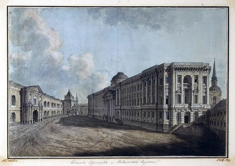 Alekseev, Fedor - Type in the Kremlin on the Senate, Arsenal and the Nikolsky Gate. Hermitage ~ Part 01