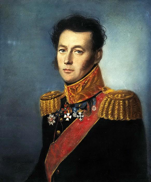 Барду, Карл Вильгельм - Портрет русского генерала. Эрмитаж ~ часть 1