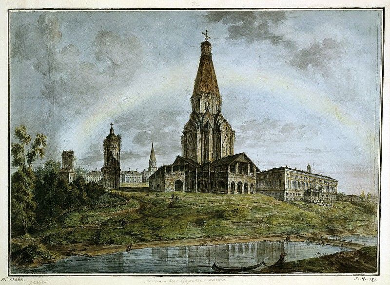 Alekseev, Fedor - Panoramic view of Kolomna. Hermitage ~ Part 01