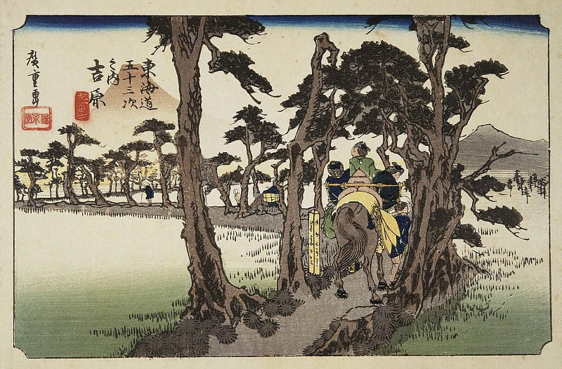Ando Hiroshige - Sheet Station Esivara. Hermitage ~ Part 01