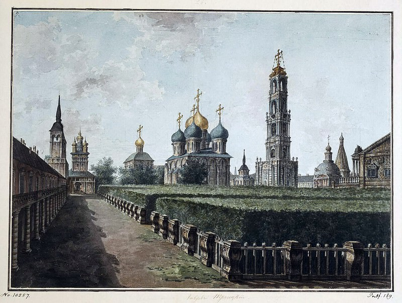 Alekseev, Fedor - Trinity-Sergius Lavra. View of the Uspensky Cathedral, the belfry and refectory. Part 01 Hermitage
