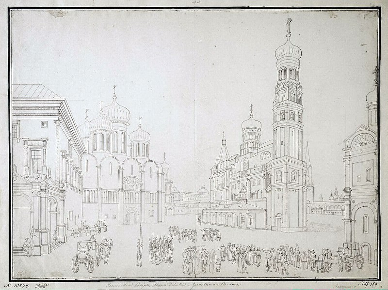 Alekseev, Fedor - View the Cathedral Square. Hermitage ~ Part 01
