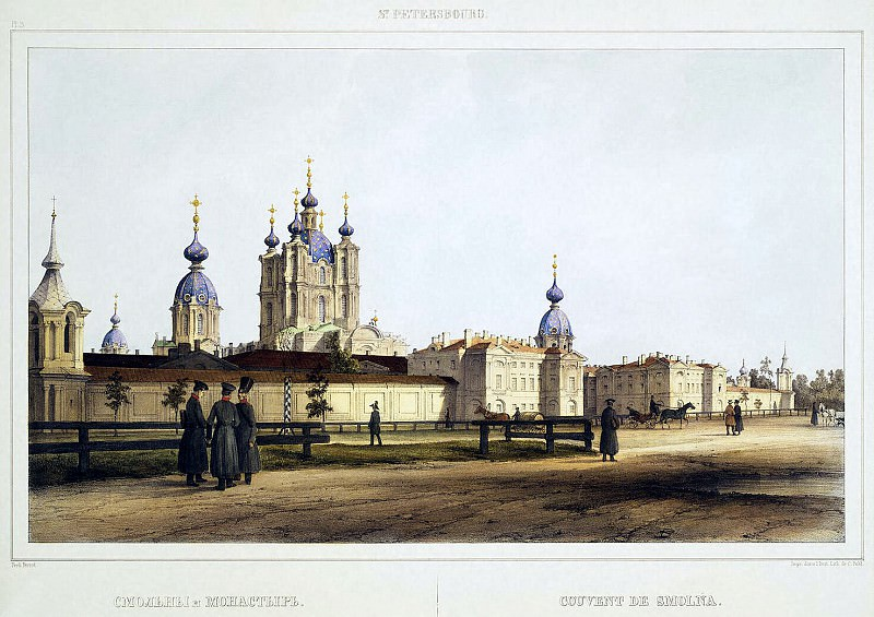 Perrot Ferdinand-Victor - View of the Smolny Convent. Hermitage ~ part 09