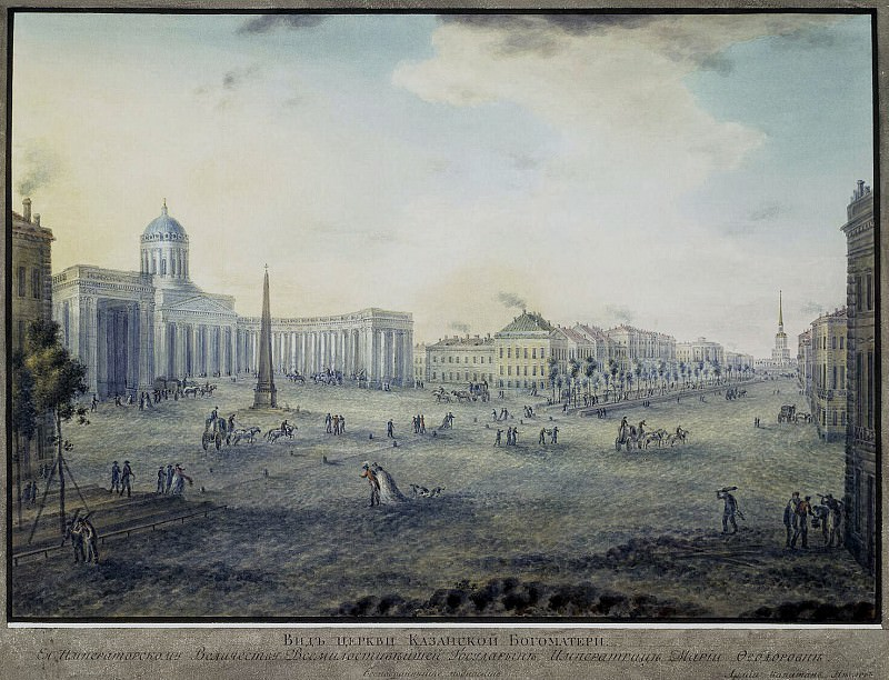Neelov, FK - View of the Cathedral Our Lady of Kazan. Hermitage ~ part 09