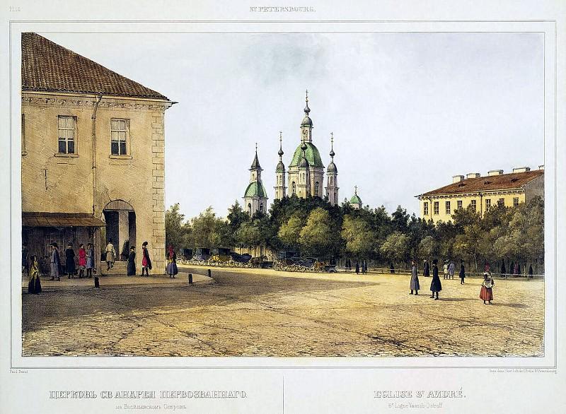 Perrot Ferdinand-Victor - St. Andrews Church on Grand Avenue Vasilevsky Island. Hermitage ~ part 09