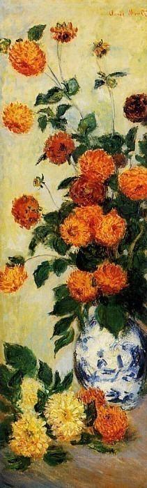 Dahlias. Claude Oscar Monet